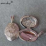 This Prayer Box heart Silver plated enlarge
