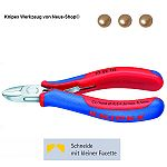 77 02 115 Knipex Diagonal Cutters Round Red Shop by Neus closer look Enlarge